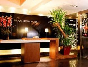 Hong Kong Kings Hotel Hong Kong - Lobi