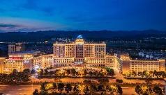 Sunshine Hotel & Resort Zhangjiajie, Zhangjiajie