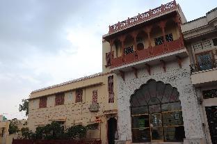Mahar Haveli