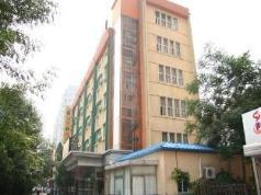 Super 8 Beijing Guozhan Hotel, Beijing