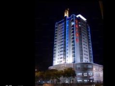 HNA LanZhou Konggang Hotel, Lanzhou