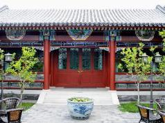 Ron yard hotel, Beijing