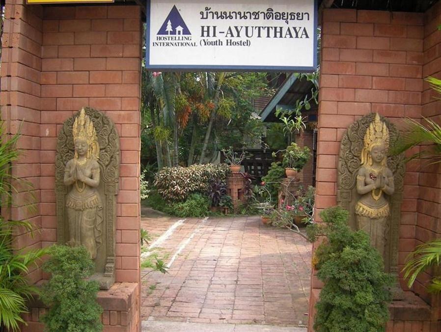 Ayutthaya Place,อยุธยา เพลส