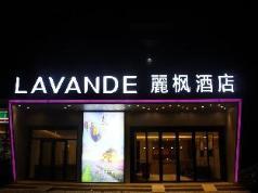 Lavande Hotel Tianjin Binhia Yujiabao Finance Center Branch, Tianjin