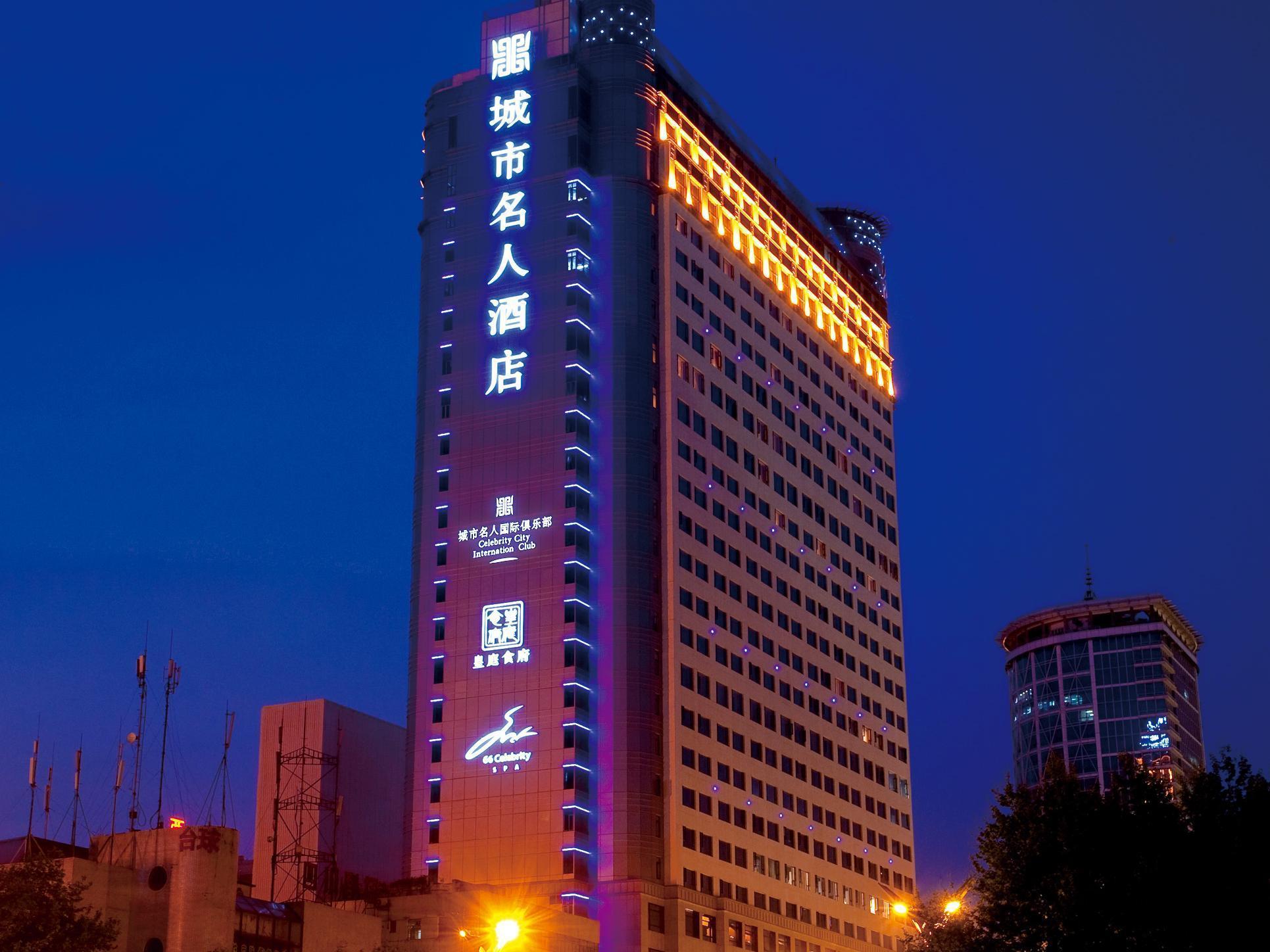 Celebrity City Hotel Chengdu