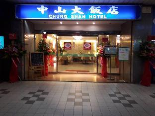 Booking Now ! Hotel Chung Shan