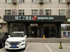 Jinjiang Inn Beijing Olympic Village Datun Road, Beijing