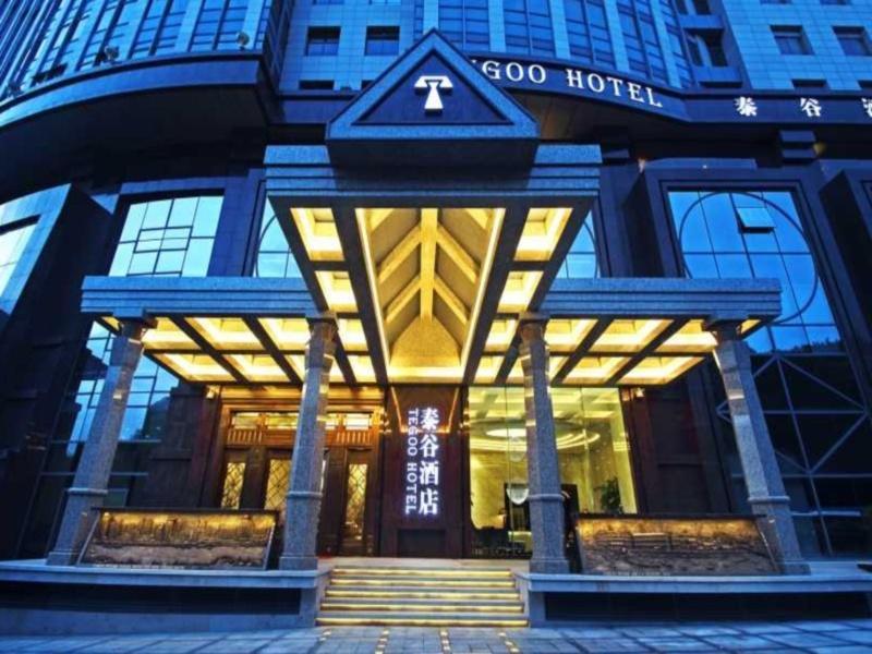 Tegoo Hotel - Xiamen