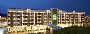 Avenue Garden Hotel