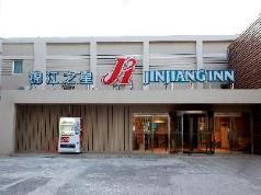 Jinjiang Inn Beijing Zoo, Beijing