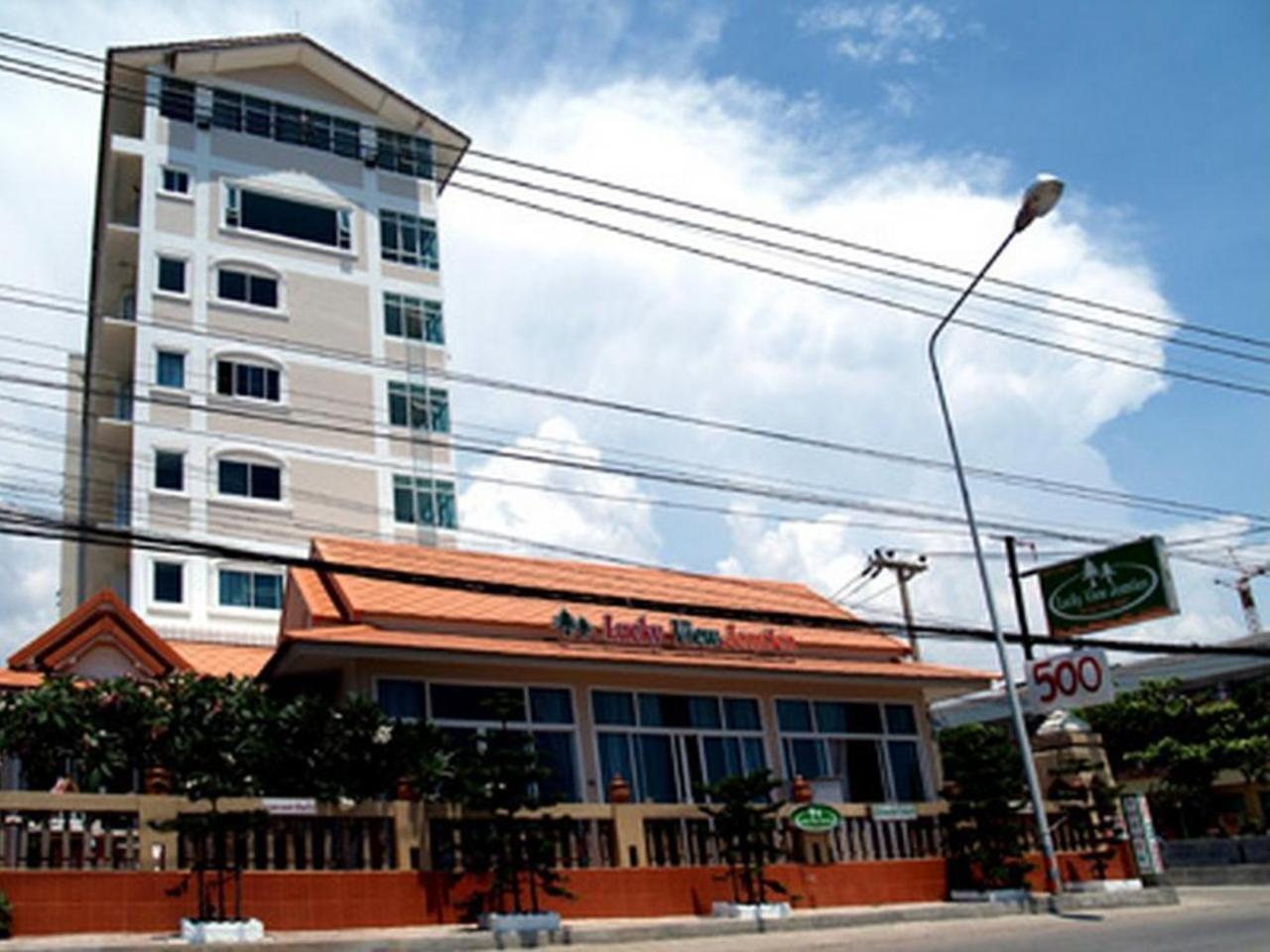 ลัคกี้วิว โฮเต็ล พัทยา (Luckyview Jomtien Hotel)