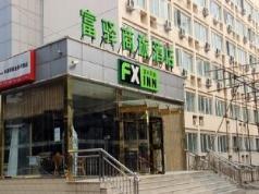 FX Inn XiSanQi Beijing, Beijing