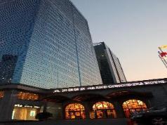 Grand Concordia Hotel, Beijing