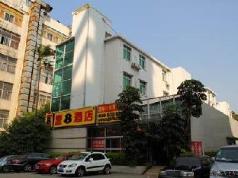Super 8 Hotel Guangzhou Huanghuagang Branch, Guangzhou