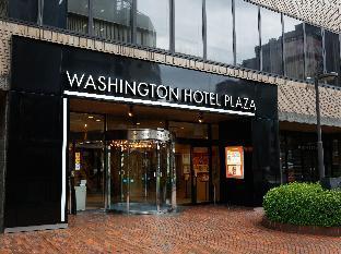 Kagoshima Washington Hotel Plaza image