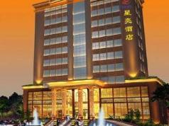 Star Hotel, Shenzhen