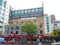 GreenTree InnJiangsu Nangtong Middle Renmin Road Yaohan Express Hotel, Nantong