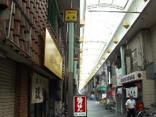 Naniwa Kita Downtown Hostel, Osaka, Japan