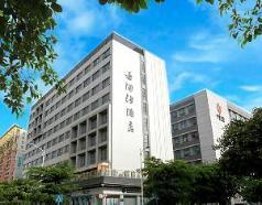 Sentosa Hotel, Shenzhen