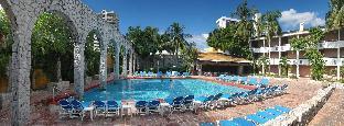 EL CID GRANADA HOTEL & COUNTRY CLUB- ALL INCLUSIVE