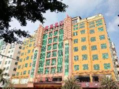 Ligang Hotel, Guangzhou