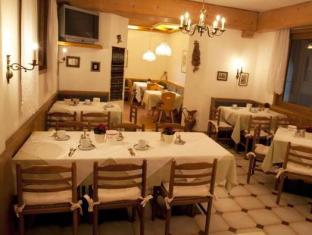 Hotel Pension Alexandres Appiano sulla Strada del Vino - Coffee Shop/Cafe