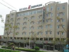 Jinjiang Inn Zhoukou Huanghe Road, Zhoukou