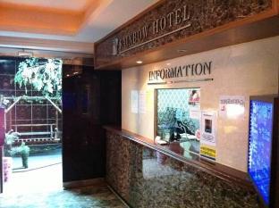 Hotel Rainbow Seoul - Reception