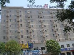 JinJiang Inn Shenyang Lujun Zongyuan, Shenyang