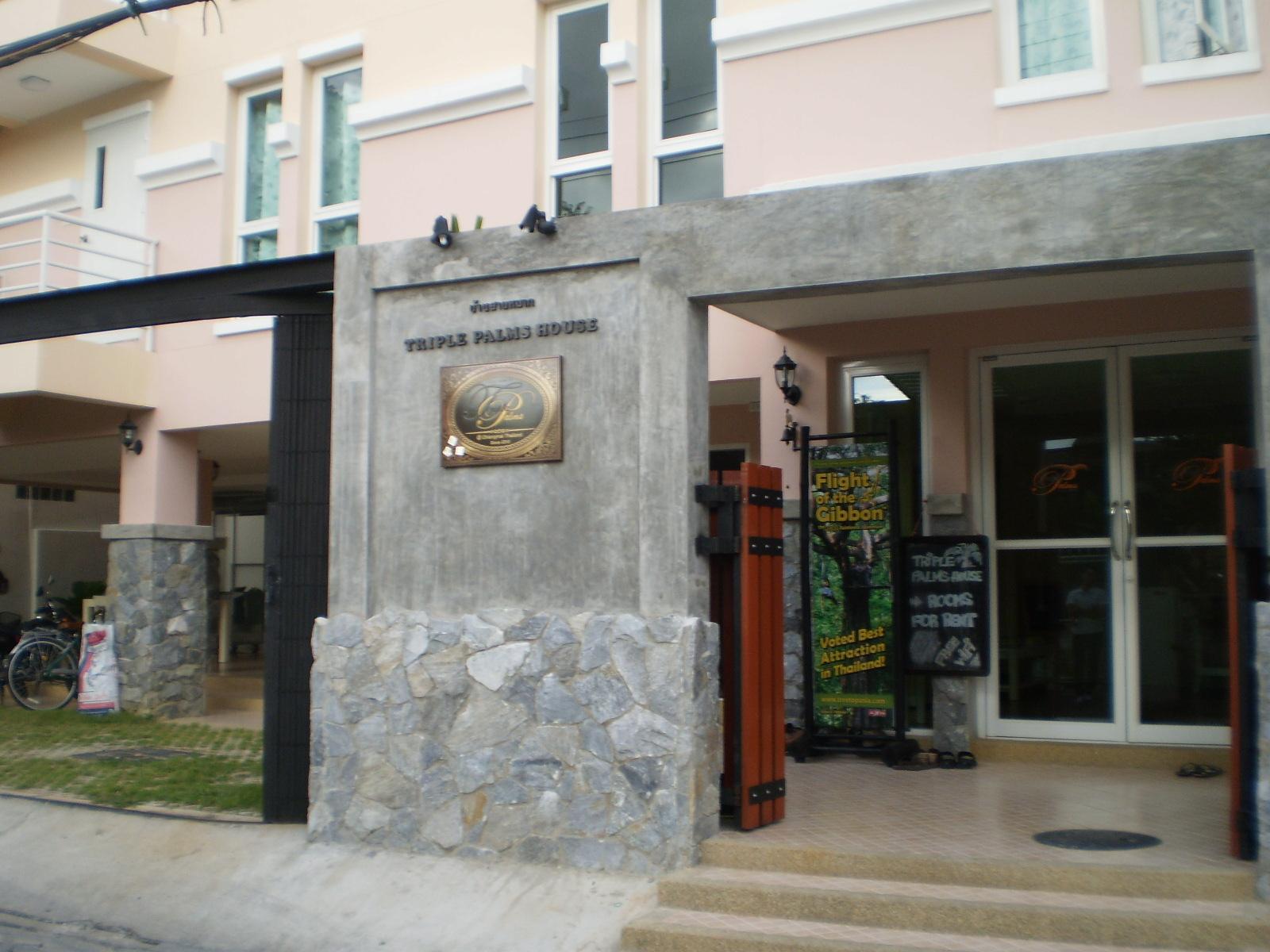 三棕榈楼酒店,ทริปเปิล ปาล์มส์ เฮาส์