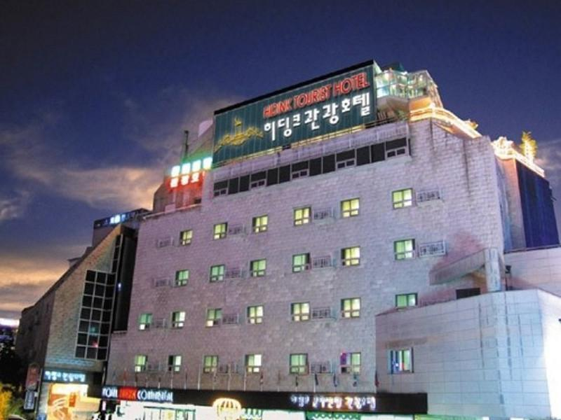 South Korea-히딩크 관광호텔 (Hiddink Tourist Hotel)