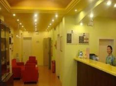 Home Inn - Huanshi Dong Branch, Guangzhou