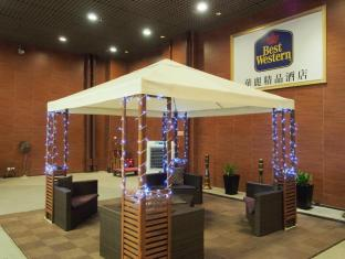 Best Western Hotel Causeway Bay Hong Kong - Interijer hotela