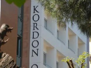 Kordon Hotel Alsancak