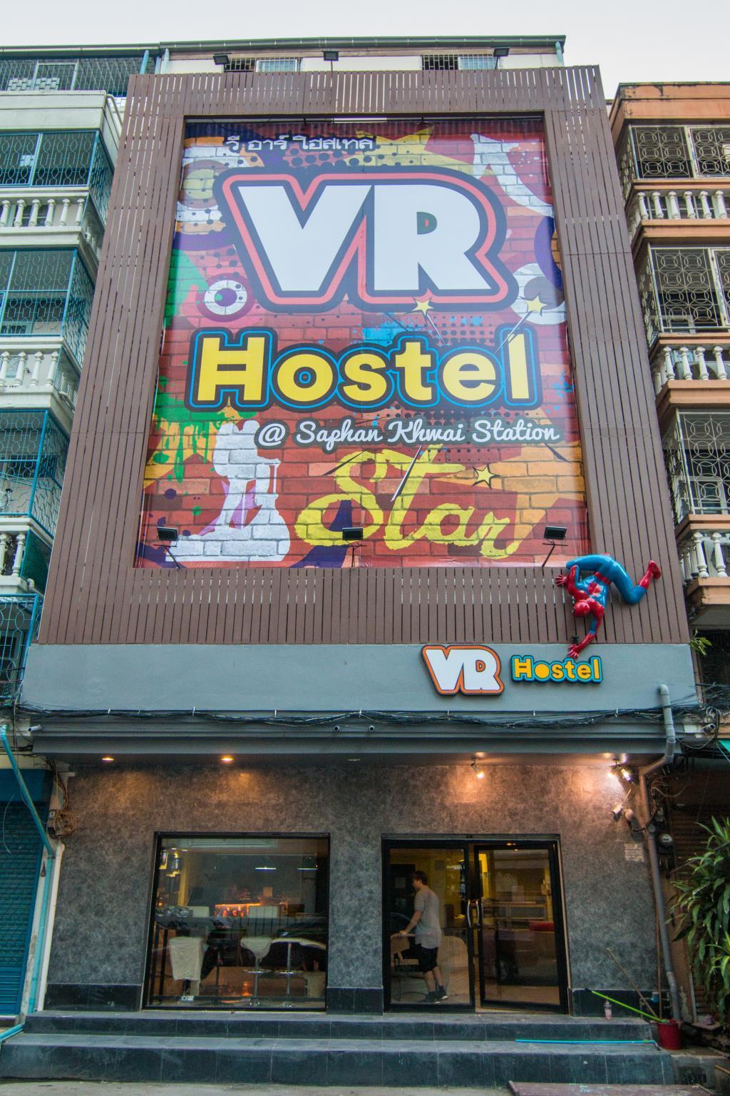 VR Hostel,วีอาร์ โฮสเทล