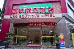 LIOU HOTEL, Guangzhou