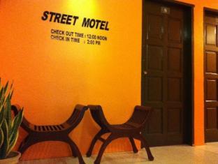 Ten Street Motel -