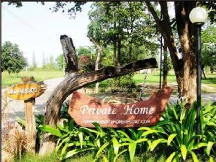 プライベイト ホーム リゾート Private Home Resort