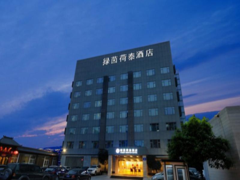 Verdy Herton Hotel Chengdu