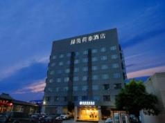 Verdy Herton Hotel, Chengdu