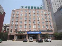 GreenTree Inn Hefei High-speed Railway South Station Waijing Building Lei Street Express Hotel, Hefei