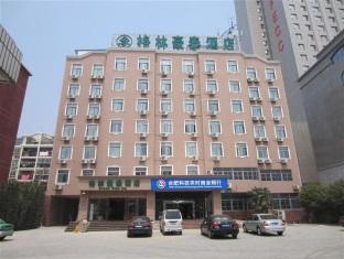 GreenTree Inn Hefei South High-Speed Railway Station Waijing Building Hotel - Hefei