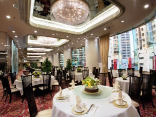 Regal HongKong Hotel Hong Kong - Restaurante