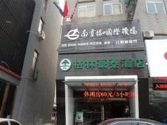 GreenTree Inn Jiangdu Longcheng Road Express Hotel, Yangzhou