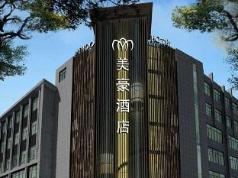 Xian Mehood Hotel Zhuque Branch, Xian