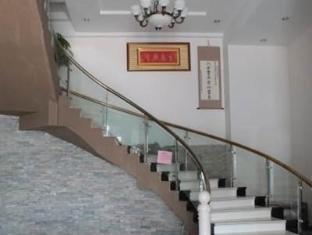 โรงแรมเซียงเหมย - เฉียนไห่ โร้ด แบรนช์ เซินเจิ้น - ภายในโรงแรม