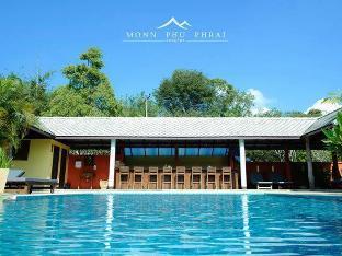Monn Phu Phrai 3 star PayPal hotel in Chiang Mai