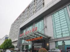 Hangzhou Haiwaihai Nachuan Hotel, Hangzhou