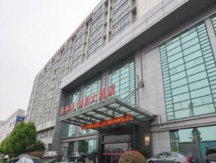 Hangzhou Haiwaihai Nachuan Hotel - Hangzhou