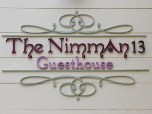 The Nimman 13 Guesthouse צ'אנג מאי